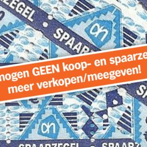 We stoppen met uitgeven van koop- en spaarzegels!