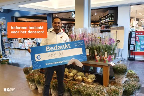 Stichting WeesWeerKind donatie