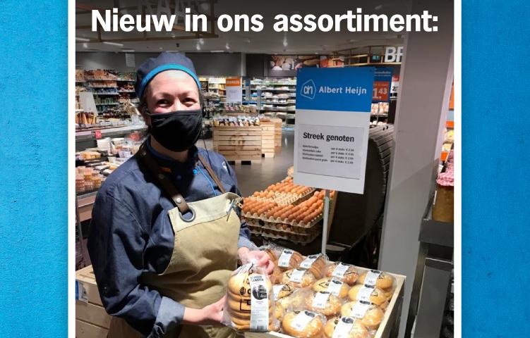 Nieuw: Boterbroodjes
